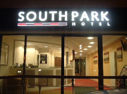 South Park Hotel - Laterooms