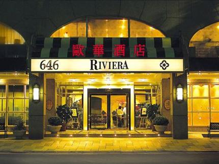 The Riviera - Laterooms