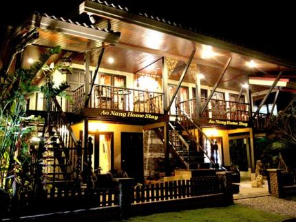 Ao Nang Home Stay - Laterooms