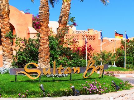 Sultan Bey Resort - Laterooms