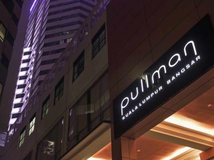 Pullman Kuala Lumpur Bangsar - Laterooms