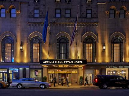 Manhattan NYC-an Affinia hotel - Laterooms